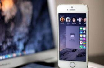 Как звонить с iPad через iPhone в iOS 8. 4PDA.biz - (IOS)