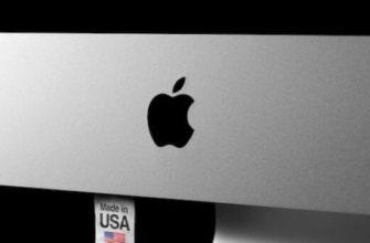 Стоит ли заказывать iPad из США?. Зарубежный интернет-шопинг