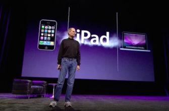 Обзор iPad: технические характеристики, цена, функции и какие бывают виды?