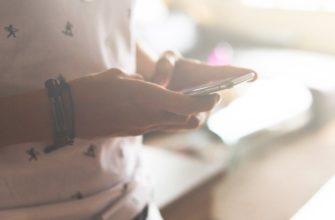 Простой и бесплатный способ настроить VPN на iPhone и iPad  