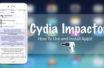Как установить Cydia наiPhone, iPad иiPod Touch под управлением iOS 8иiOS 8.1?