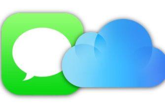 На iPad приходят сообщения с iPhone? Как исправить | IT-HERE.RU