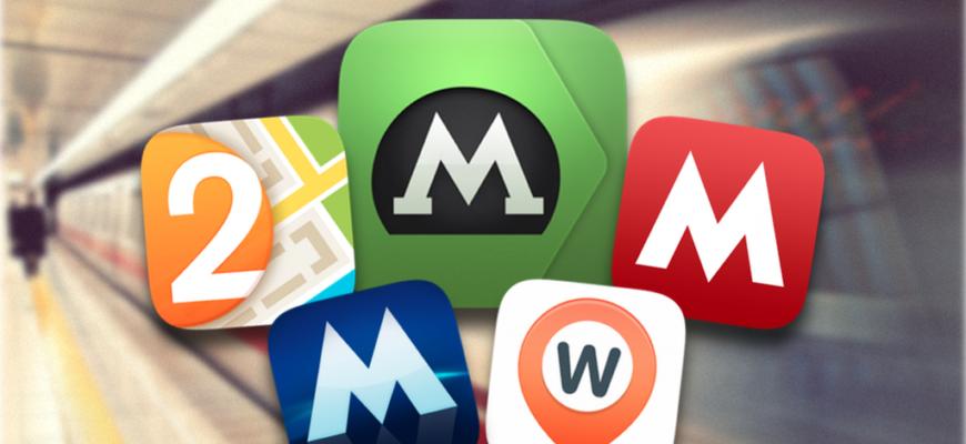 Мобильное приложение «Метро Москвы»