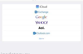 Как отправить фотографии или вложения по электронной почте на iPhone и iPad |