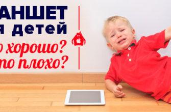 Жить PROще: стоит ли покупать iPad Pro :: Вещи :: РБК Стиль