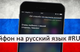 Как изменить язык в конкретном приложении на iOS, не меняя системного |