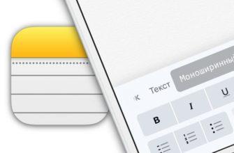 Добавление печатного текста, фигур и подписей с помощью инструментов разметки на iPad - Служба поддержки Apple