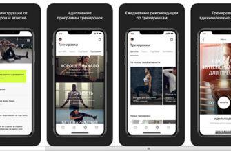 ТОП-5 фитнес-приложений для iOS и Android. Сравнить и выбрать