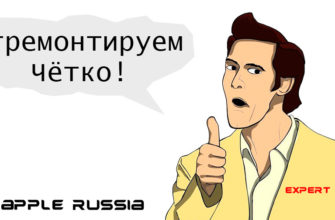 Ремонт iPad Pro 11 (2018, 2020) | Сервис в Москве |