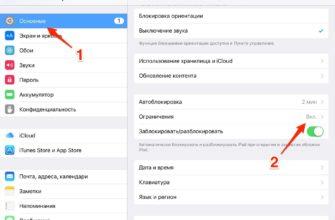 Safari не может установить защищенное соединение или веб-сайт использует ненадежный метод шифрования - Служба поддержки Apple (RU)