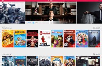 AppStore: Выбор. Интерактивный фильм