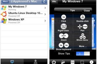 5 лучших приложений для удаленного доступа к компьютеру с iPad - Лайфхакер