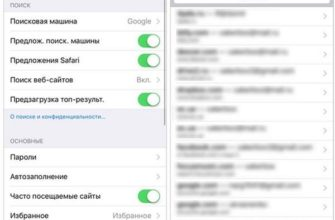 Как узнать пароль от вайфая на компьютере с Windows 10, телефоне Android или Айфоне