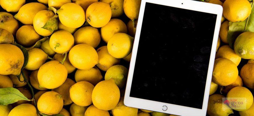 Что делать, если iPad не включается - 3 способа решения