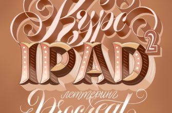 AppStore: Letty - Easy Lettering