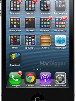КАК ЗАКРЫТЬ ПРИЛОЖЕНИЯ на iPad