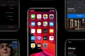 Что делать если нет обновлений iOS в настройках iPhone, iPad или iPod?