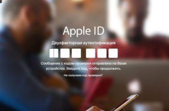 Как изменить Apple ID. Пошаговая инструкция | Всё об iPad