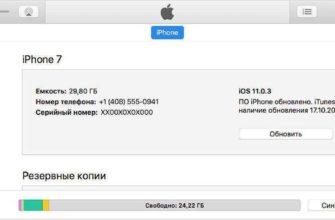Как разблокировать iPad, если забыл пароль