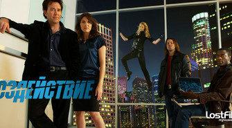 Форс-мажоры 1~9 сезон смотреть онлайн в HD 720 и 1080 качестве сериал