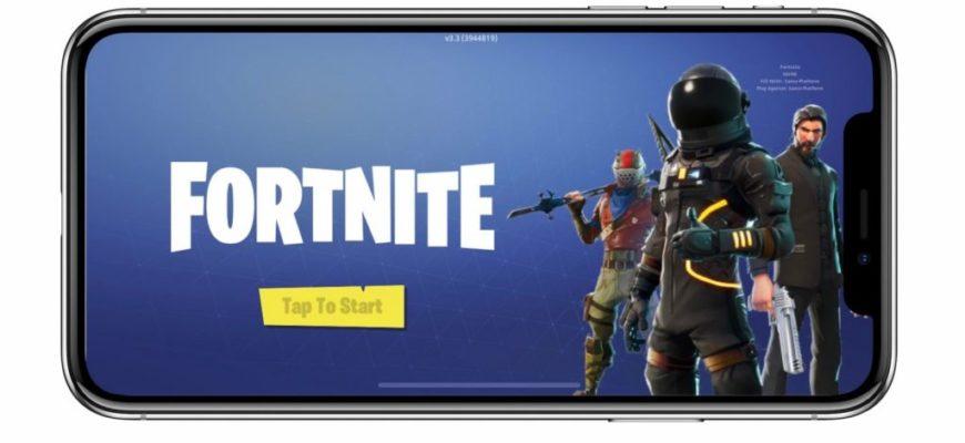 Fortnite на iOS теперь для всех (попробовали, рассказываем) — Wylsacom