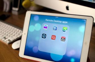 Как управлять iPad с iPhone или с компьютера