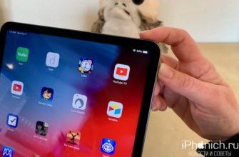 Как сделать скриншот на iPad или iPad Pro (и других моделях)