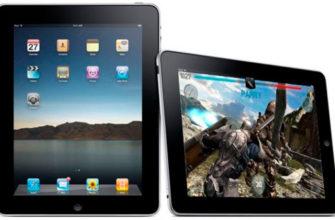 Ремонт iPad — официальная служба поддержки Apple