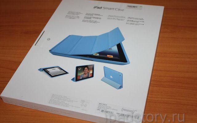 Не работает разблокировка при открытии Smart Cover на iPad?