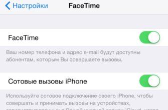 Как отправить iMessage, а не SMS на Айфоне и Айпаде?