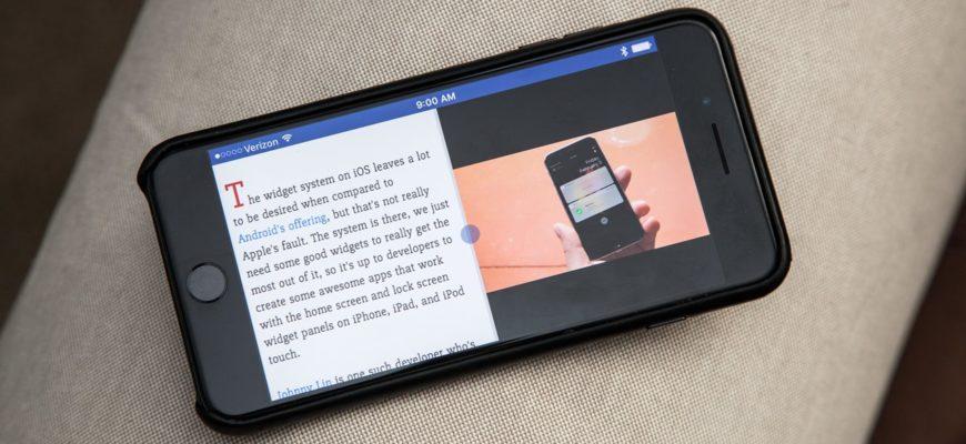 Как разделить экран на iPad (и лучшие советы и рекомендации при этом)