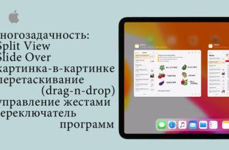Как скрывать экраны с приложениями на iPhone или iPad в iOS 14 | IT-HERE.RU