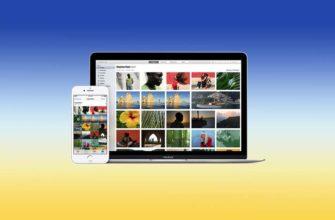 Яндекс.Деньги на iPad. Как пополнить счёт в App Store и iTunes Store без комиссии | Всё об iPad