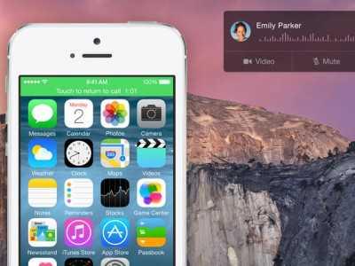 Передача скопированного, вырезанного и вставленного контента между iPad и другими устройствами - Служба поддержки Apple