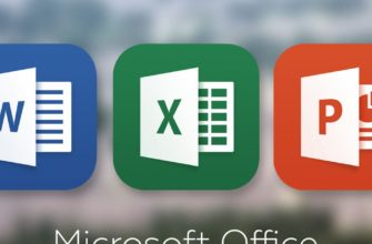 ОБЗОР: Microsoft Office для iOS — полноценный офис в вашем кармане - Лайфхакер