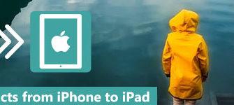 Как перенести приложения с iPhone на iPad