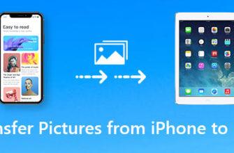 Как вывести экран iPhone (iPad) на Mac без дополнительных программ    Яблык
