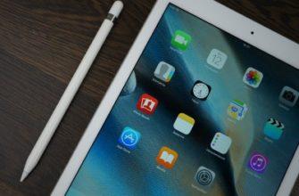 Обзор Apple iPad Pro 9.7: все Pro и Contra  - 4PDA
