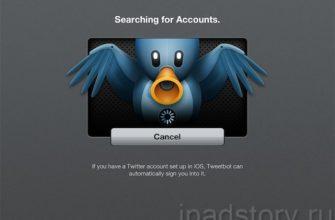 ВКонтакте, Facebook, Twitter, Одноклассники. Кто сильнее?   Всё об iPad