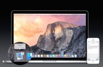 Handoff и TouchID: Как разработчики используют новые возможности iOS 8 — Офтоп на