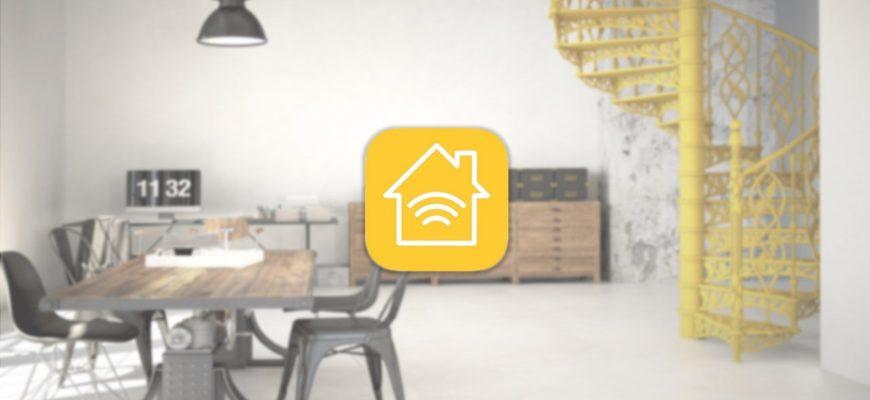 """Умный дом Apple: проектирование """"яблочного"""" умного дома"""