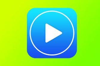 Как скачать видео на айпад: самые популярные методы и приложения для вас