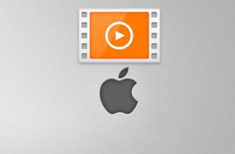 Лучшие видеоплееры для iOS