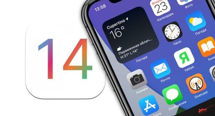 AppStore: Виджеты и иконки. Виджет 14