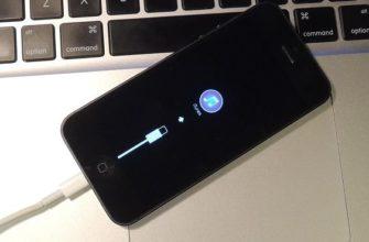Восстановление данных устройства iPhone, iPad или iPodtouch из резервной копии - Служба поддержки Apple (RU)