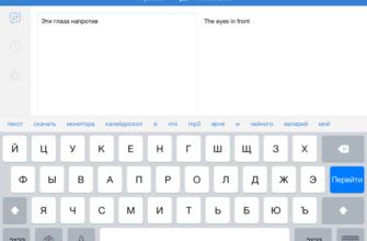 AppStore: Offline Translator 8 languages