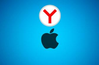 AppStore: Яндекс — с Алисой