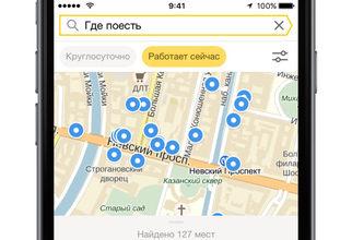 Яндекс.Браузер 20.12.0.1915 для iOS - скачать бесплатно Яндекс.Браузер 20.12.0.1915 для iOS