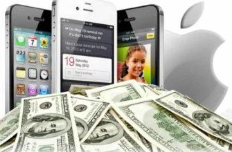 Как школьнику накопить на новый телефон: 5 способов накопить денег для подростка