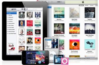 Обновление программы iTunes до последней версии - Служба поддержки Apple (RU)